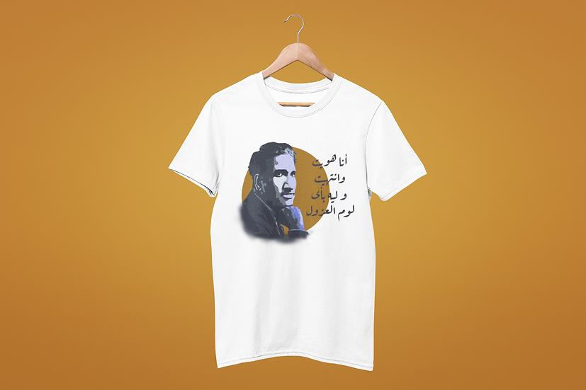 T-shirts | أنا هويت
