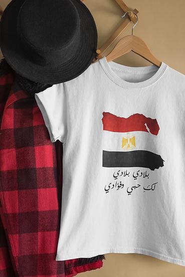 T-shirt   مصر