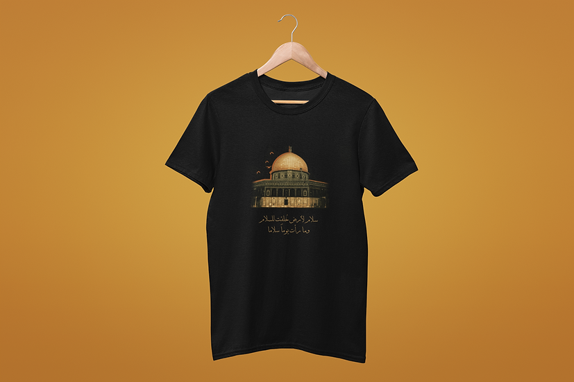 T-shirts | قبة الصخرة