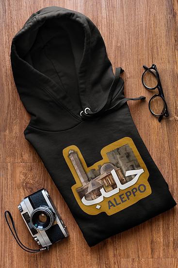 Hoodies   حلب
