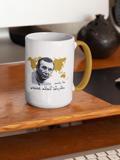 Mug | خارطة العالم