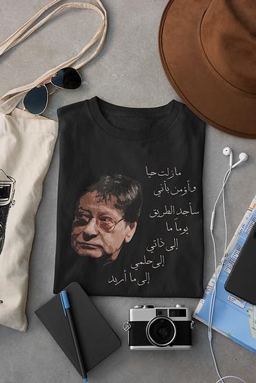 T-shirts | درويشيات 3