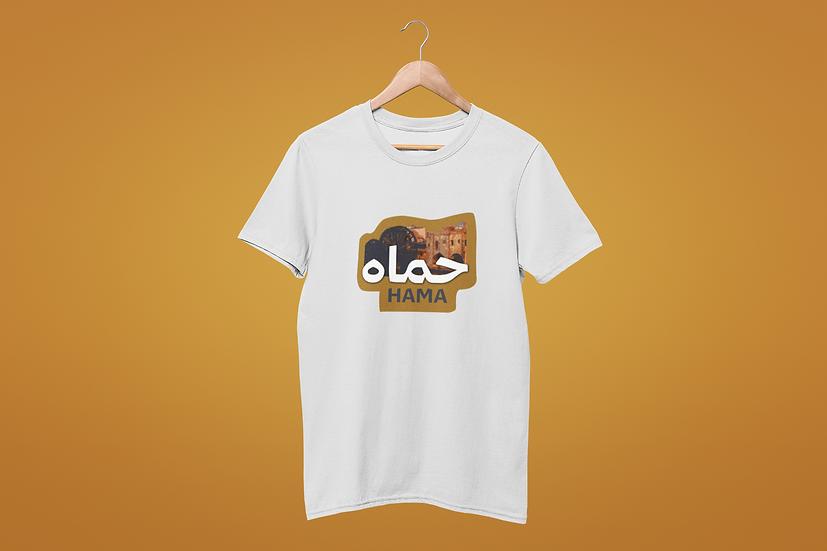 T-shirts   حماه