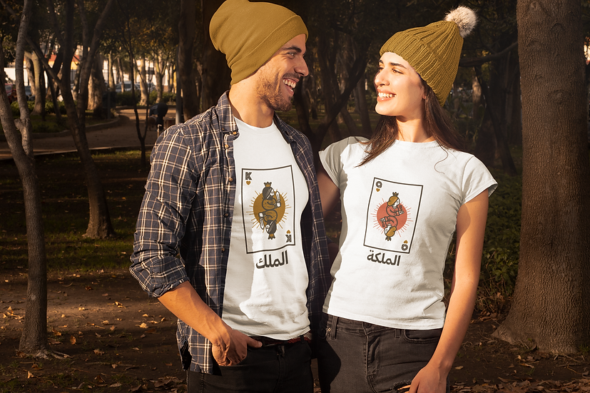 T-shirt   الملك والملكة