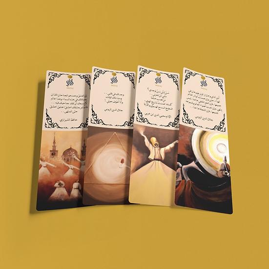 Bookmarks set of 5 | Sufi