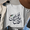 Thumbnail: T-shirts | القدس عاصمة فلسطين