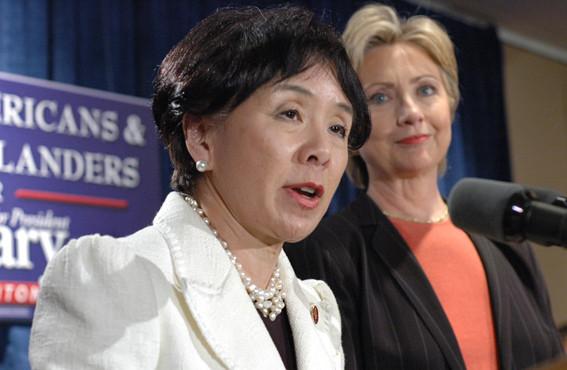 Congresswoman Doris O. Matsui, D-Sacramento, left, with then Sen. Hilary Rodham Clinton, D-New York, right, in 2007 (Courtesy of Doris O. Matsui).