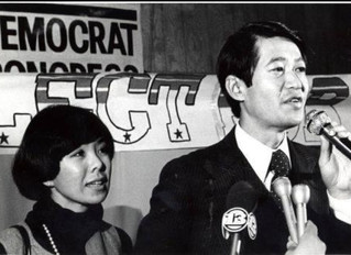 DORIS O. MATSUI: From A Japanese Incarceration Camp To U.S. Congress