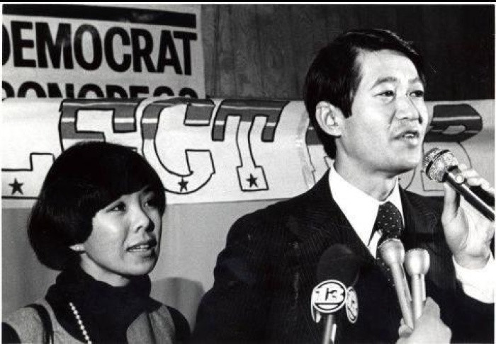 """Doris O. Matsui, with her husband Robert """"Bob"""" T. Matsui. The Mastuis spent time in U.S.-issued Japanese Internment Camps during their childhood. They also became leaders in their communities and U.S. Representatives. This photo was taken in 1978 (Courtesy of Doris O. Matsui)."""