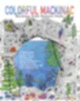 COLORFUL MACKINAC, Mackinac State Historic Parks, coloring book