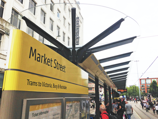 Trueform Market Street Integra 2.png