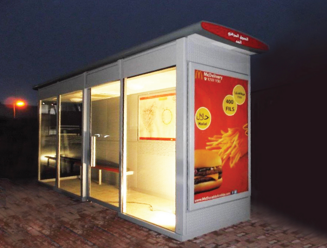 Air conditioned landmark shelter 3.png