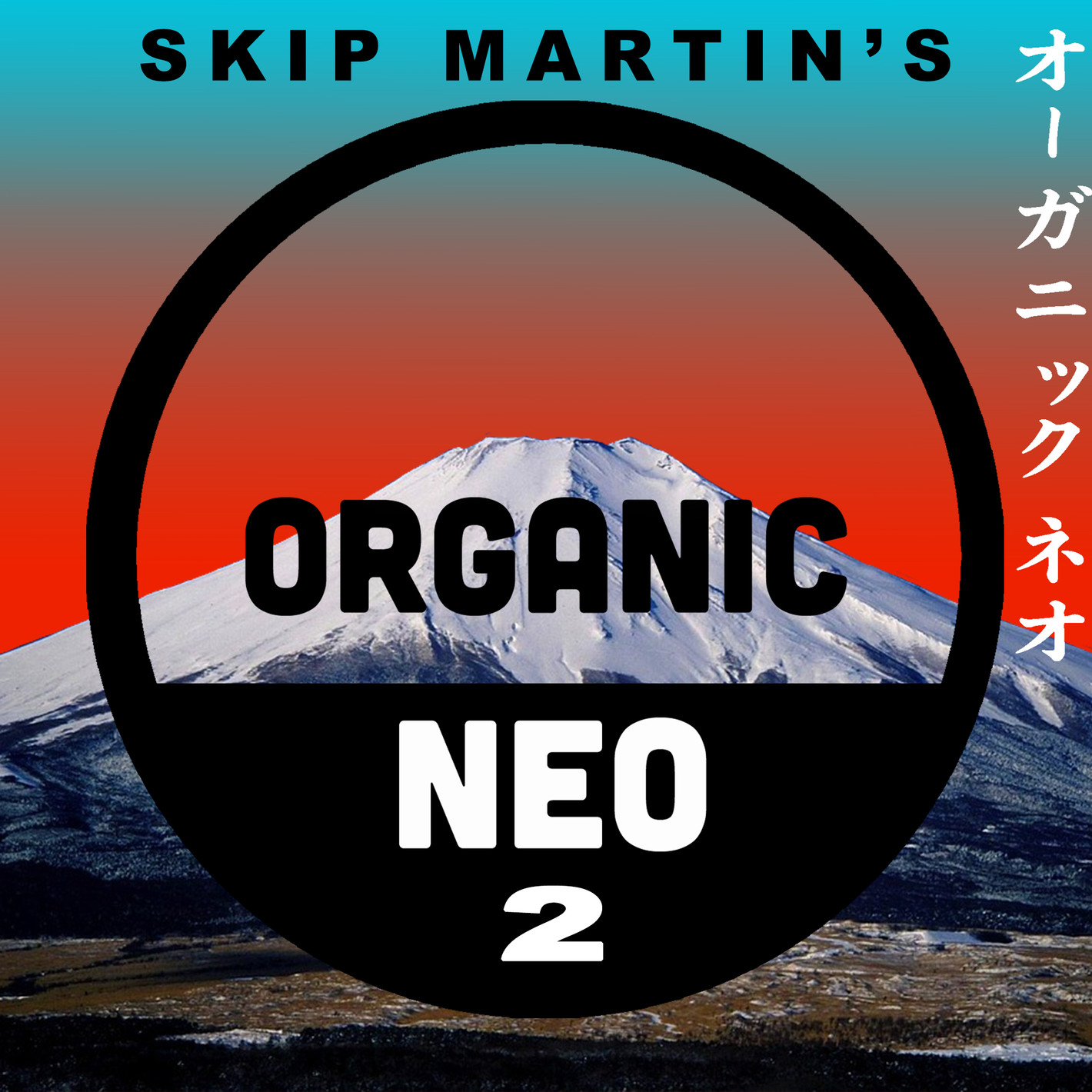 ORGANIC NEO 2 COVER
