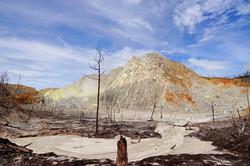 Mt Gabuna Volcano Trek