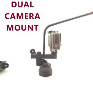 Two cameras can be mounted. One to face forwards and the other to point backwards.