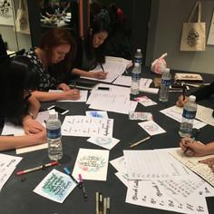 Naiise Brush Calligraphy Workshop 2.JPG