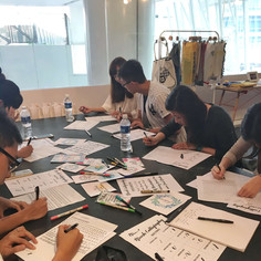 Naiise Brush Calligraphy Workshop 4.JPG