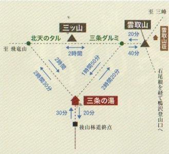 map_kumotori.jpg