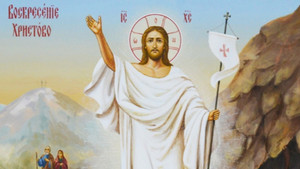EASTER MESSAGE from Very Reverend Bohdan Zhoba Secretary, UOC-KP in the USA and Canada