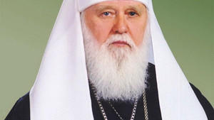 Congratulations for His Holiness Patriarch Philaret