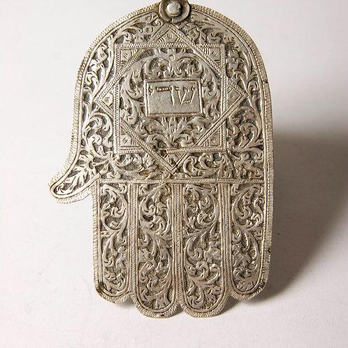 Very rare Jewish Moroccan khamsa - Large