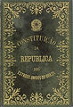 300px-Constituição_da_República_dos_Estados_Unidos_do_Brasil_de_1891_p._00_(capa).jpg