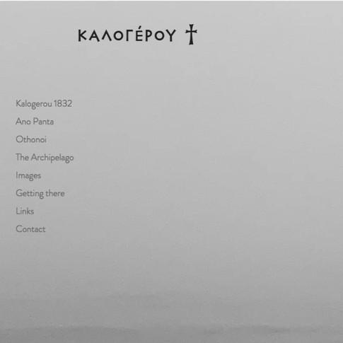 Kalogerou, Othoni