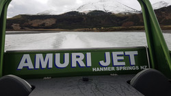 Amuri Jet