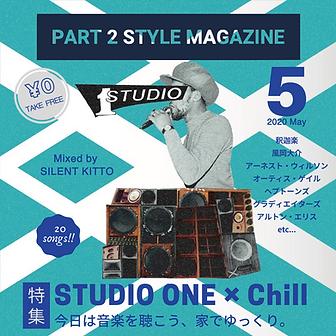 Part2style Magazine vol.2 ジャケ.png
