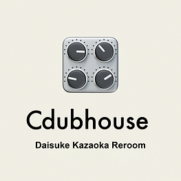 Cdubhouse.png