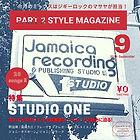 PART 2 STYLE MAGAZINE 2018年9月号 〜スタジオワン特集