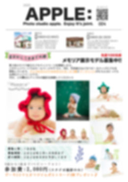 メモリア2020.jpg