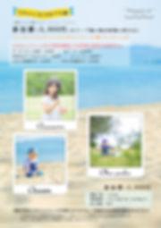 メモリア2020裏.jpg