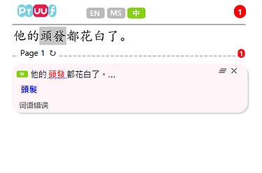 中文4.png