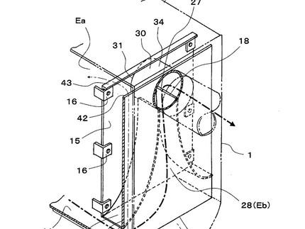 オリジナルの二次燃焼機構の特許を出願。