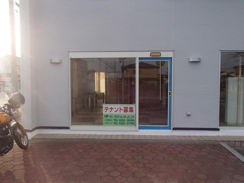 20150527-18;43_001.jpg
