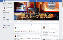 Facebookグループ「薪ストーブ研究会」発足