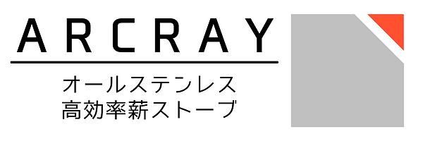 ロゴ文字入り(シルバー).png