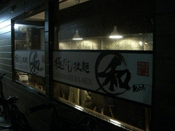 20160118-19;40_151