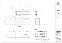 0317中村等様邸 造作キッチン図面01