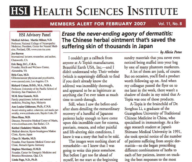 Health Science Institute 2007.png