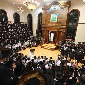 Hachnosas Sefer Torah