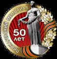Аллея Памяти Пискаревское кладбище