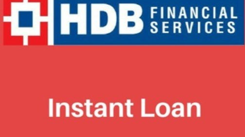 IMPL Loan From HDB Bank Upto 3 Lacs