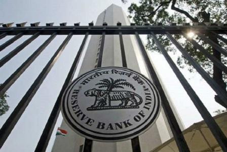 Offer by RBI