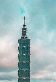 Taipei101_edited.jpg