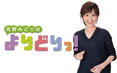 http://radiko.jp/#!/ts/CBC/20170111160000