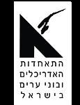 לוגו-התאחדות.png