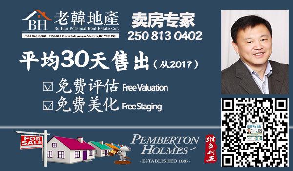 卖房广告1-3.jpg