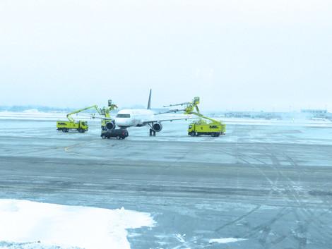 AéroMag -02.jpg